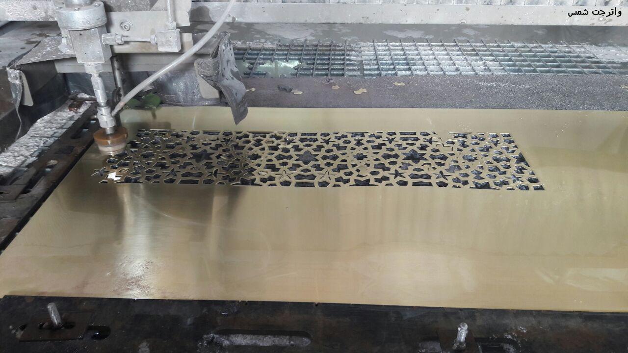 تولید پنل برنجی با واترجت - برش برنج با لیزر - برش برنج با واترجت