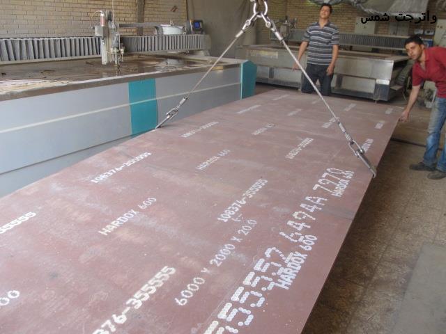 برش انواع فلزات و سوپرآلیاژها بطول 6 متر با واترجت cnc