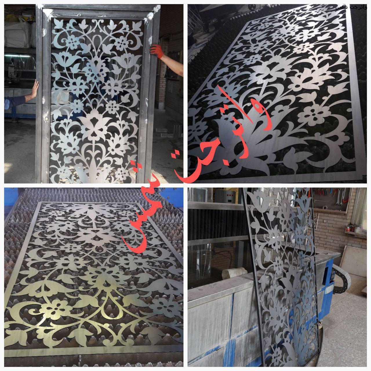 سات و تولید درب مشبک فلزی