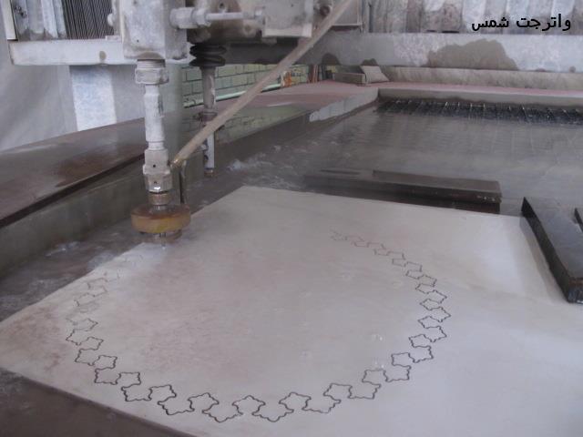 اجرای طرحهای پیچیده معرق سنگ و سرامیک